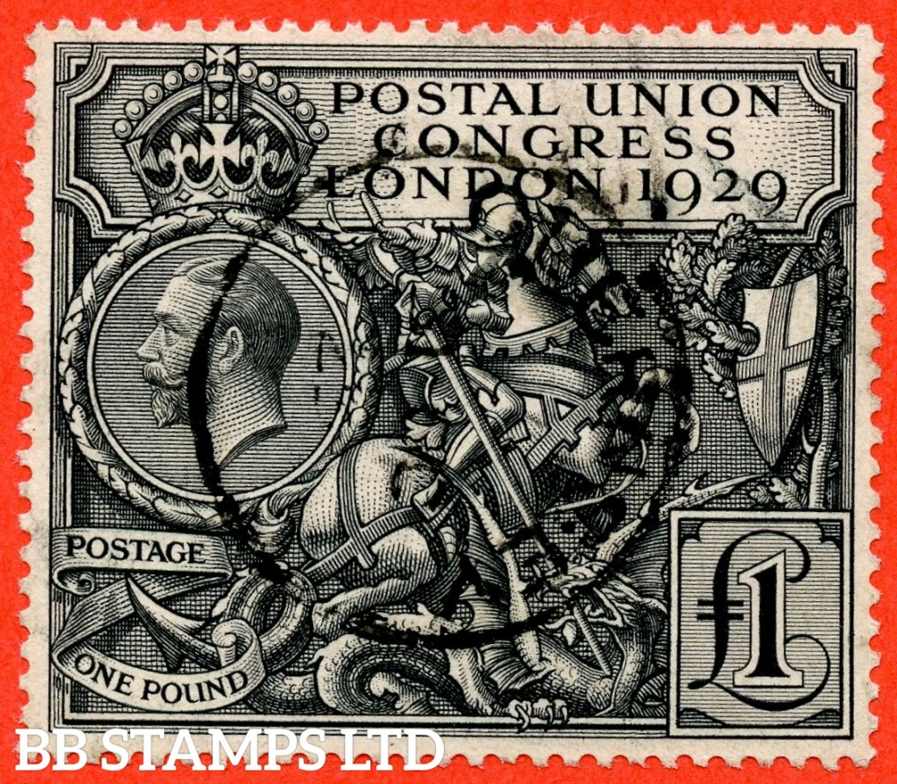 "SG. 438. NCom9. £1.00 Postal Union Congress. A very fine "" GUERNSEY "" CDS used example."