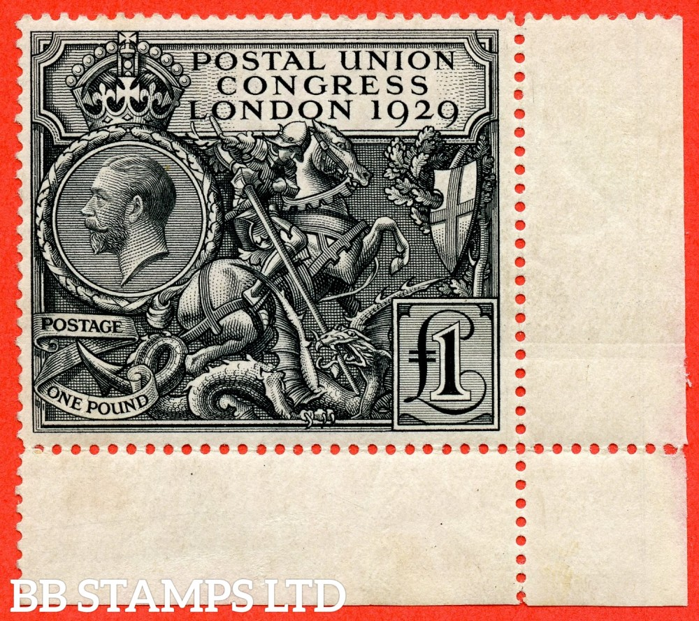 SG. 438. NCom9. £1.00 Postal Union Congress. A fine UNMOUNTED MINT bottom right corner marginal example.