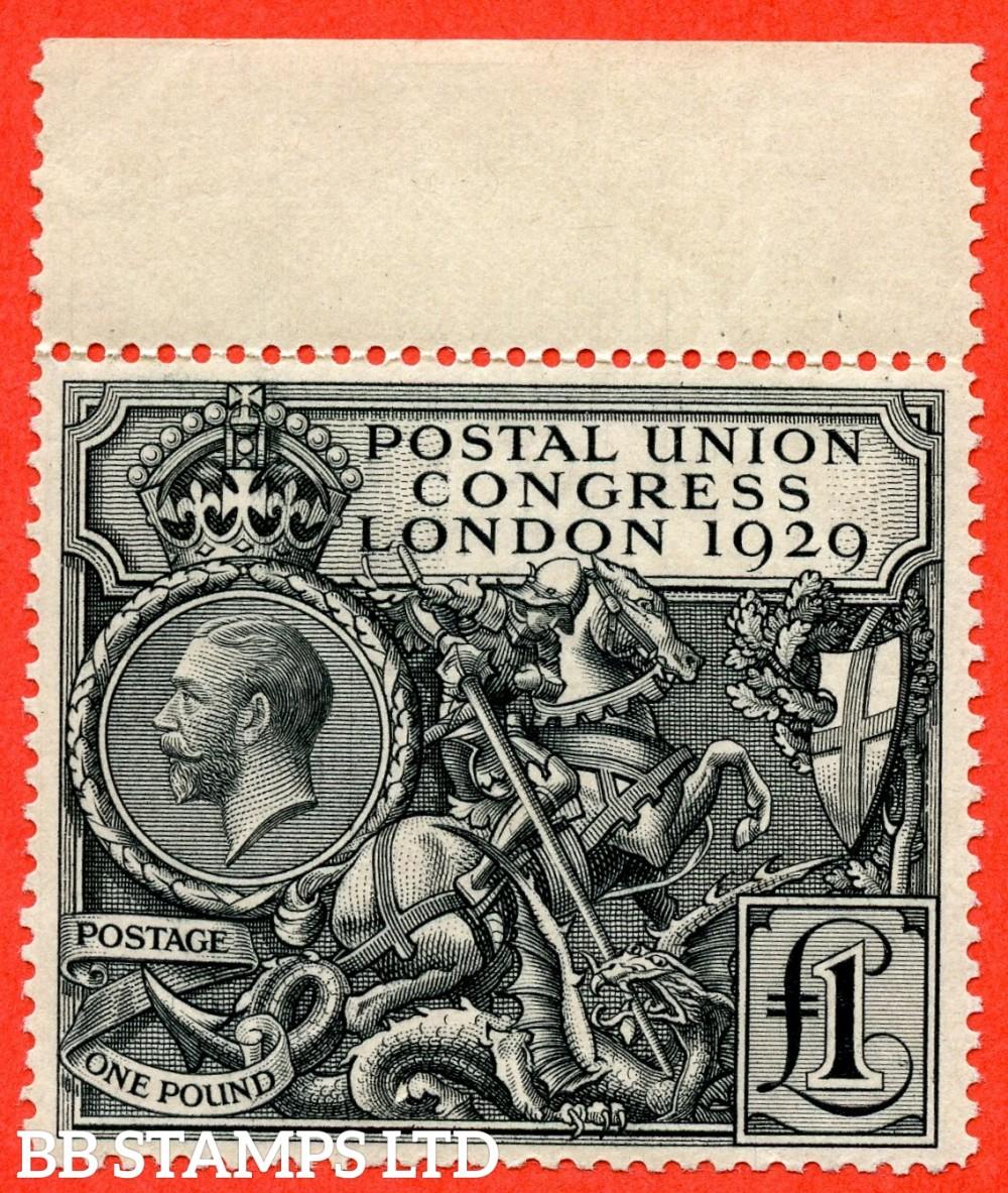 SG. 438. NCom9. £1.00 Postal Union Congress. A fine UNMOUNTED MINT top marginal example.