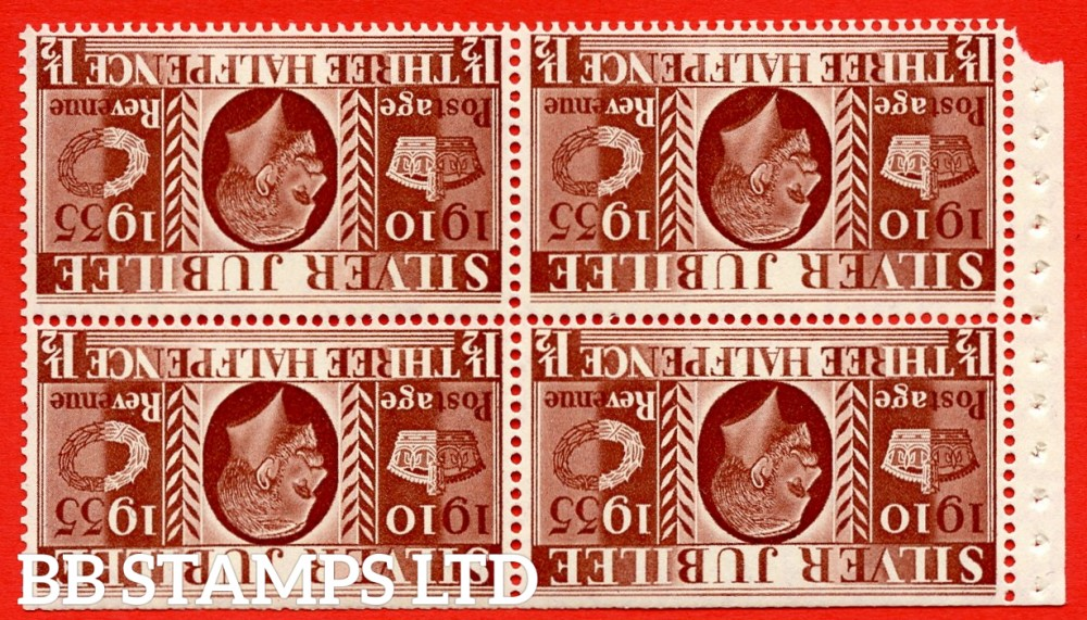 455aw NcomB7a 1½d Complete booklet pane of 4. UNMOUNTED MINT. INVERTED WATERMARK1935 Silver Jubilee. Type II. Trimmed Perfs.