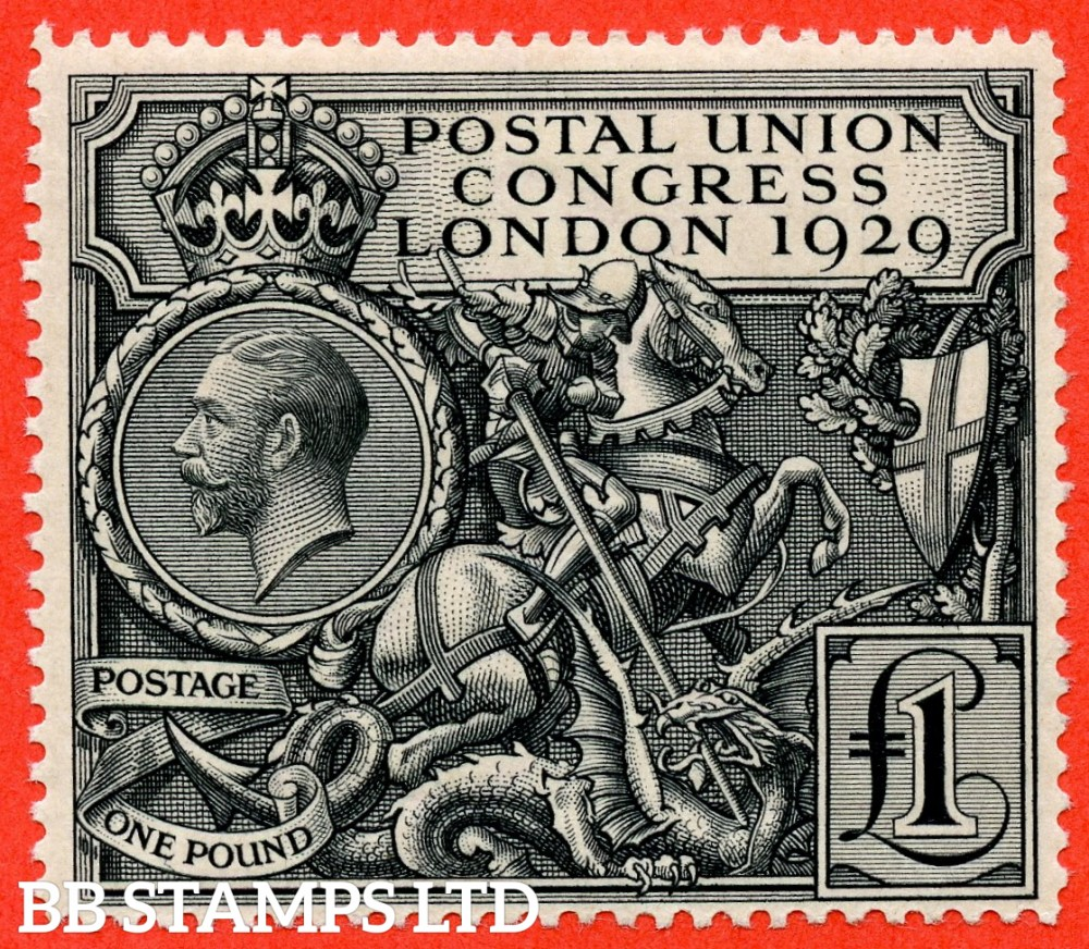 SG. 438. NCom9. £1.00 Postal Union Congress. A fine UNMOUNTED MINT example.