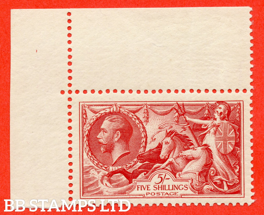 SG. 451. N74. 5/- Bright Rose - Red. A fine UNMOUNTED MINT ( mounted in the margin only ) top right hand corner marginal example.