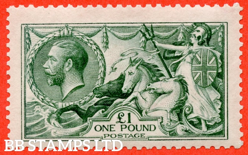 SG. 404. N72 (3). £1.00 Dull blue green. A very fine UNMOUNTED MINT example of this beautiful George V high value.