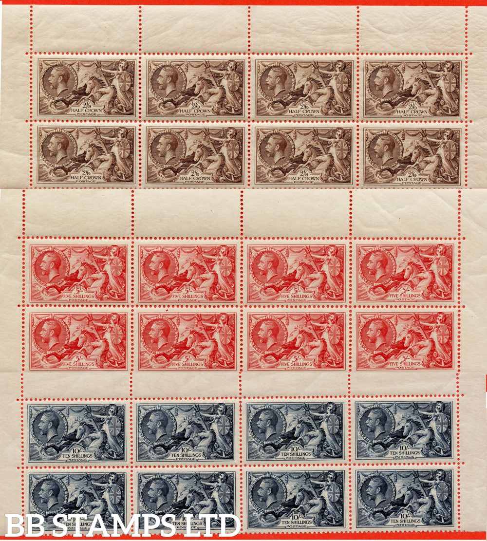 SG. 450 - 452. N73 - N75. 2/6 - 10/-. A superb UNMOUNTED MINT complete set of three of these classic George V high values in MATCHING TOP CORNER MARGINAL block of 8. A VERY RARE multiple these days.
