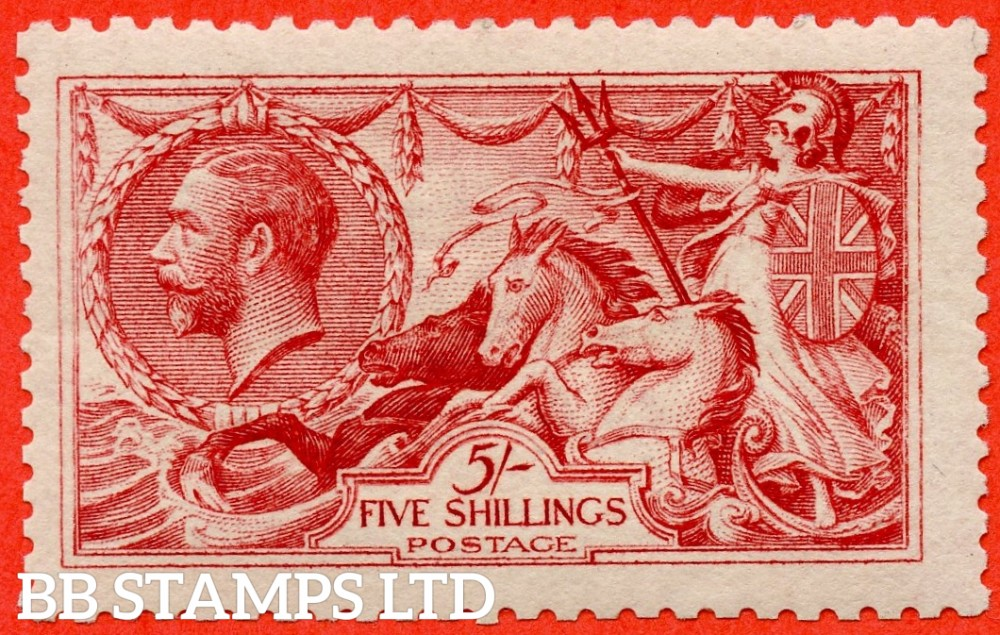 SG. 409. N67 (1). 5/- Bright Carmine. A very fine UNMOUNTED MINT example complete with BPA certificate.