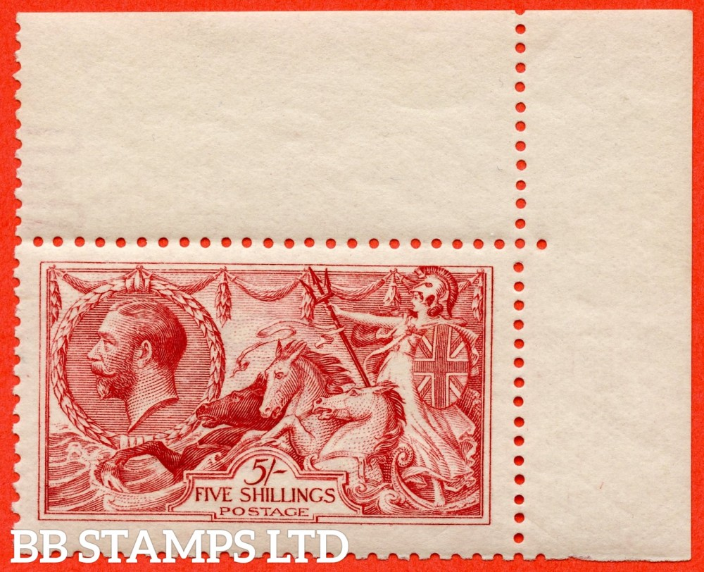 SG. 409. Variety N67 (2). 5/- Carmine. A very fine UNMOUNTED MINT top right hand corner marginal example.