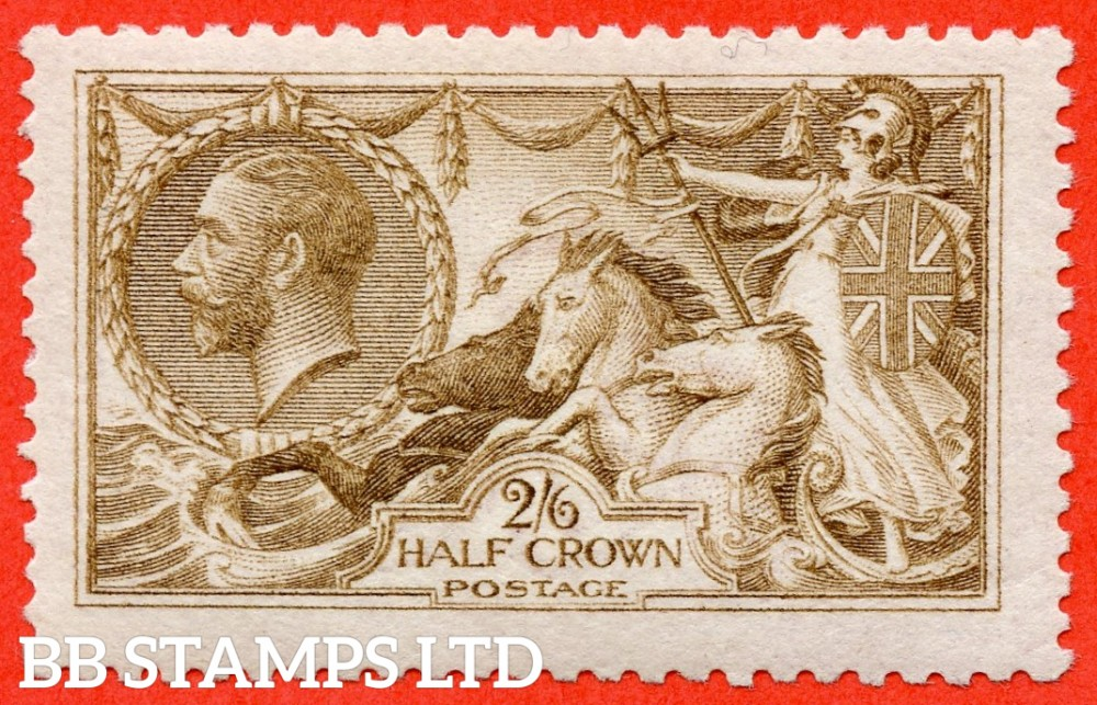SG. 406 variety N64 (7). 2/6 Pale Yellow Brown. A very fine UNMOUNTED example.