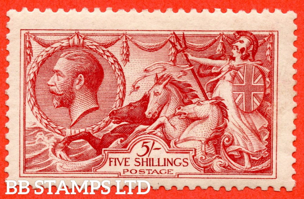 SG. 401. N66 (1). 5/- Rose - Carmine. A very fine UNMOUNTED MINT example.