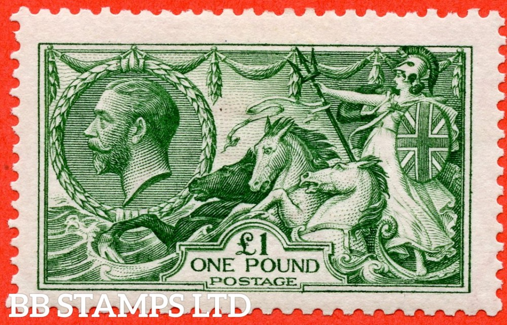 SG. 403 variety N72 (2). £1.00 Deep Green. A fine lightly mounted mint example of this beautiful George V high value.