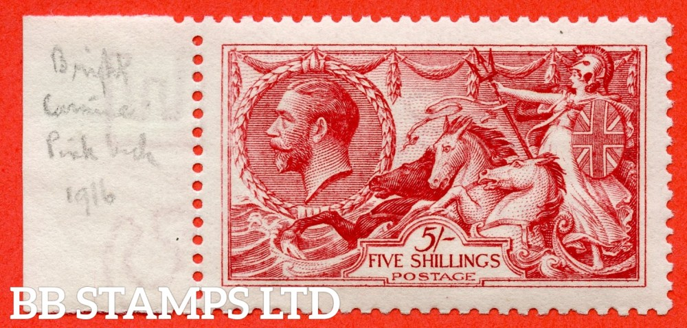 SG. 409. N67 (1). 5/- Bright Carmine. A superb UNMOUNTED MINT left hand marginal example.