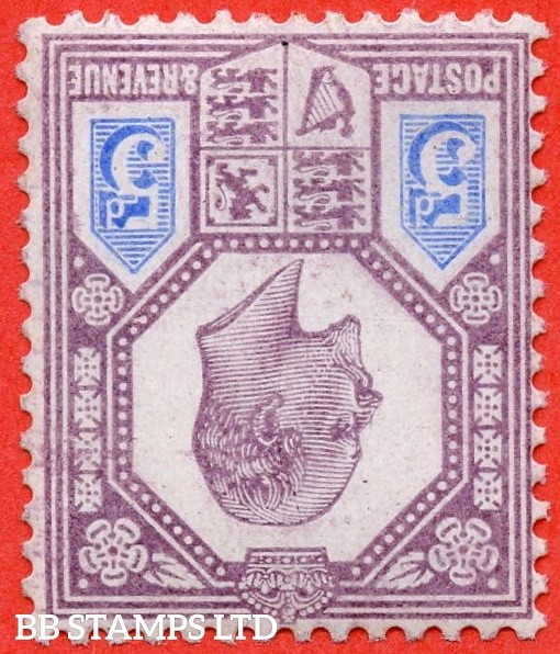 SG. 242a wi.. M29 (1) a. 5d Dull Purple & Ultramarine ©.  INVERTED WATERMARK. A Superb UNMOUNTED MINT example of this VERY RARE Edwardian watermark variety. Complete with BPA certificate.