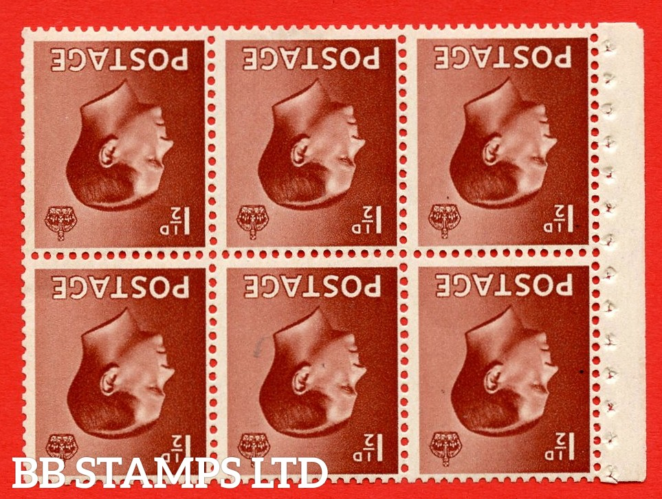 SG. 459bw. PB3a. 1½d Brown. INVERTED WATERMARK. A fine UNMOUNTED MINT booklet pane of 6. Perf type ' I'. Good perfs.
