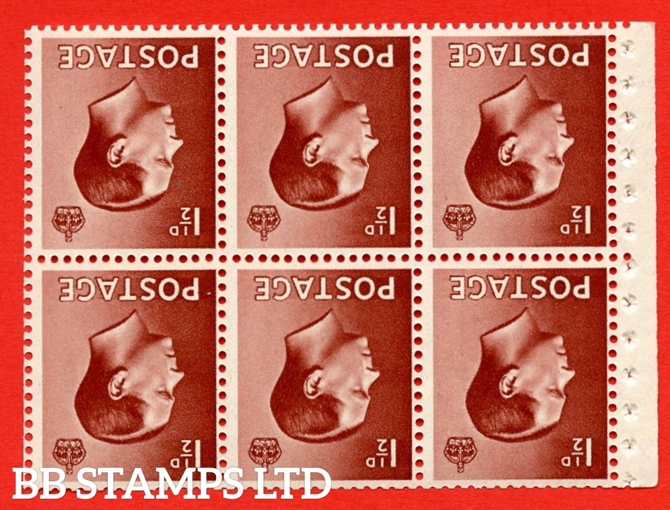 SG. 459bw. PB3a. 1½d Brown. INVERTED WATERMARK. A fine UNMOUNTED MINT booklet pane of 6. Perf type ' E'. Good perfs.