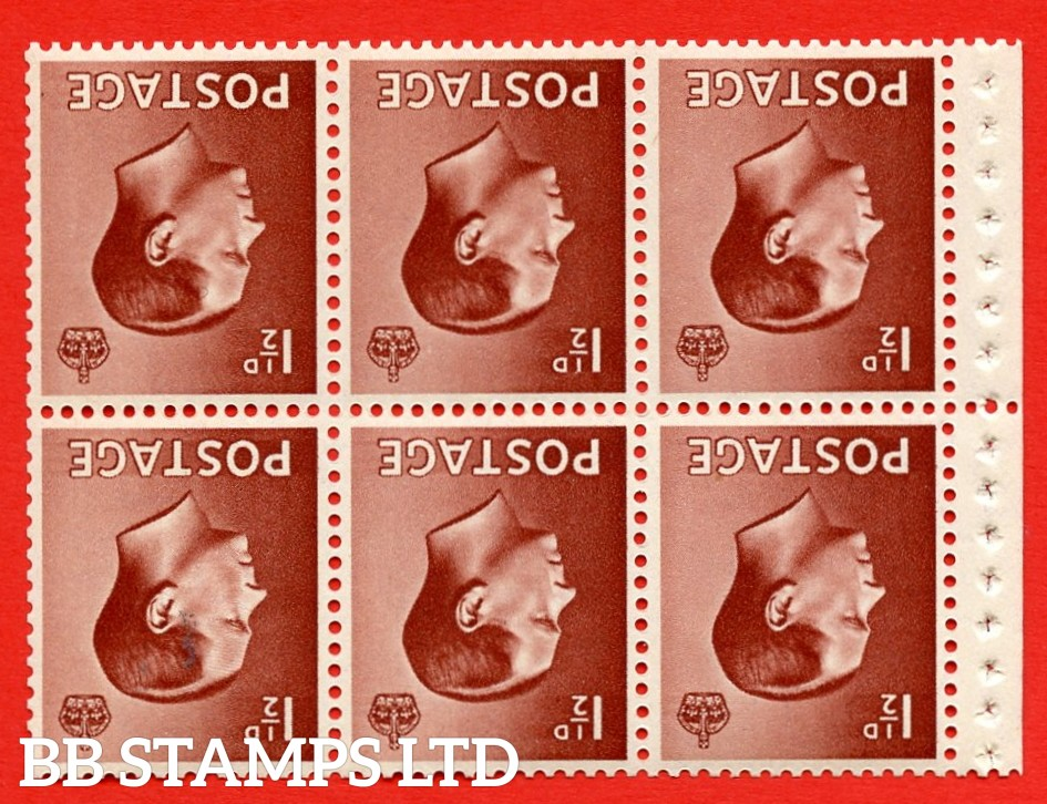 SG. 459bw. PB3a. 1½d Brown. INVERTED WATERMARK. A fine UNMOUNTED MINT booklet pane of 6. Perf type ' P'. Good perfs.