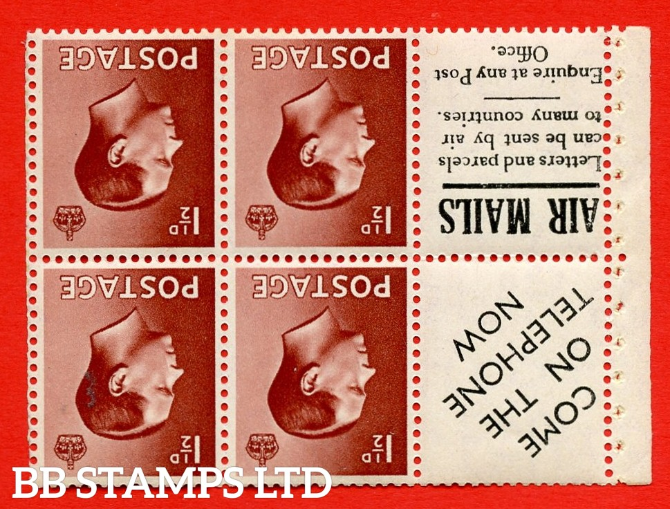 """SG. 459aw. PB5a ( 15 ) 1½d Red - Brown. INVERTED WATERMARK. A fine UNMOUNTED MINT booklet pane of 6. Perf type ' E ' ( 15 ) """" Come on the telephone / Airmails letters and parcels """" pane. ( Edition numbers 16,366,376 or 385) Good Perfs."""