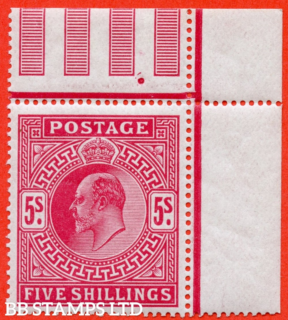 SG. 318 Variety M52 (1). 5/- Carmine Red. A very fine UNMOUNTED MINT top right hand corner marginal example.