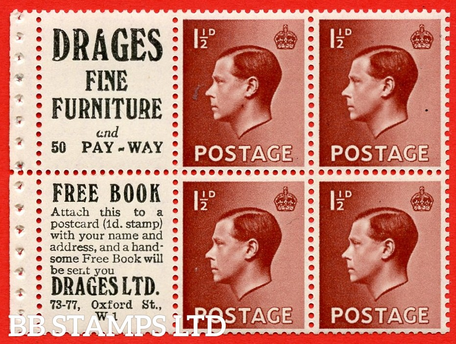"""SG. 459a. PB5 (7). 1½d Red - Brown.. A fine UNMOUNTED MINT booklet pane of 6. Perf type ' P'. ( 7 ) """" Drages 50 pay way / Free book. Drages """" pane. Good perfs."""