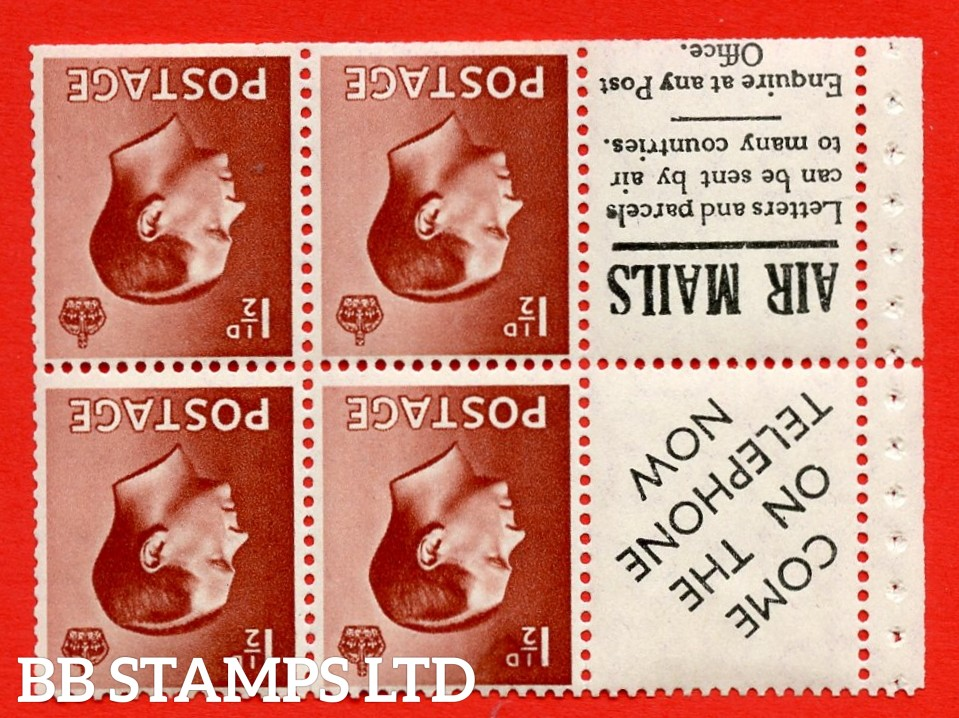 """SG. 459a. PB5 ( 15 ) 1½d Red - Brown. INVERTED WATERMARK.  A fine MOUNTED MINT booklet pane of 6. Perf type ' P ' ( 15 ) """" Come on the telephone / Airmails letters and parcels """" pane. ( Edition numbers 16,366,376 or 385) Trimmed Perfs."""