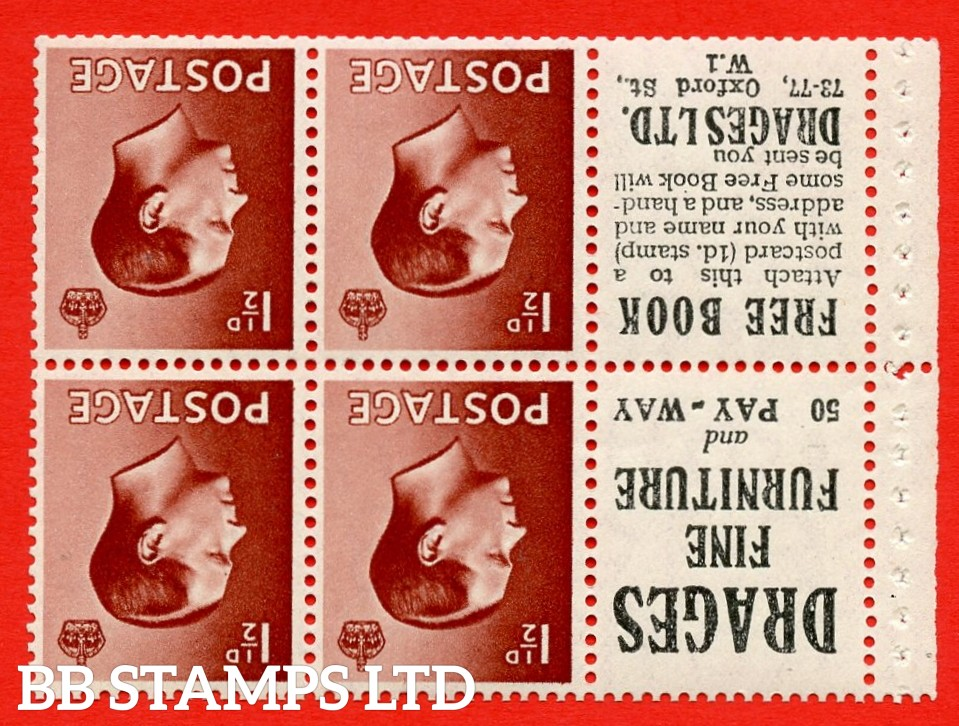 """SG. 459aw. PB5a (7). 1½d Red - Brown. INVERTED WATERMARK. A fine UNMOUNTED MINT booklet pane of 6. Perf type ' P'. ( 7 ) """" Drages 50 pay way / Free book. Drages """" pane. Good perfs."""