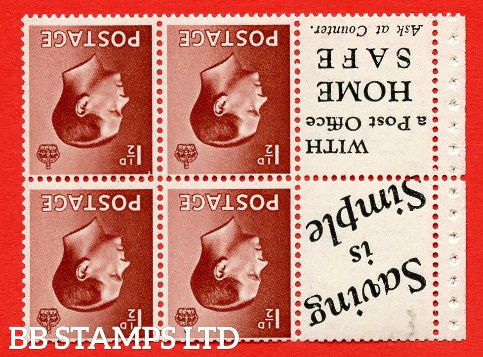 """SG. 459aw. PB5a ( 14 ) 1½d Red - Brown. INVERTED WATERMARK. A fine UNMOUNTED MINT booklet pane of 6. Perf type ' P ' ( 14 ) """" Saving is simple/home safe."""" (edition number 365,369,375 or383). Good Perfs."""