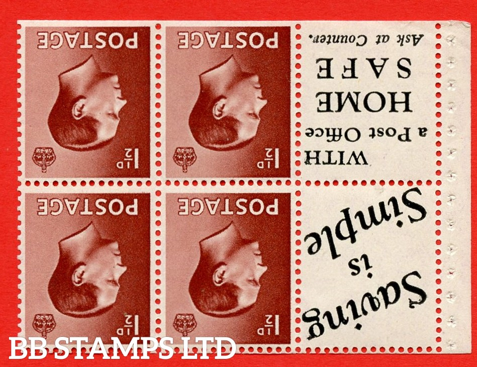 """SG. 459aw. PB5a ( 14 ) 1½d Red - Brown. INVERTED WATERMARK. A fine UNMOUNTED MINT booklet pane of 6. Perf type ' I ' ( 14 ) """" Saving is simple/home safe."""" (edition number 365,369,375 or383). Trimmed Perfs."""