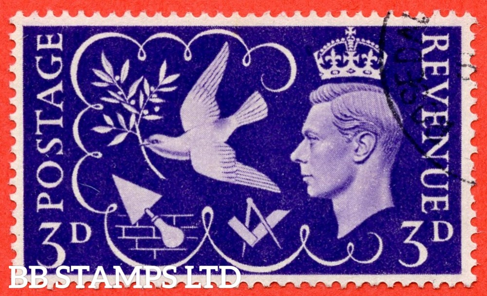 """SG. 492 a. QCom9 b. 3d violet. A very fine used example with the listed """" SEVEN BERRIES. Cylinder 4 no dot. Row 12/5 """" variety."""