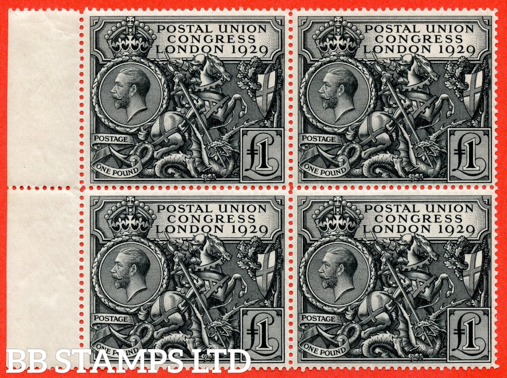 SG. 438. NCom9. £1.00 Postal Union Congress. A fine UNMOUNTED MINT left hand marginal block of 4. A very scarce multiple these days.