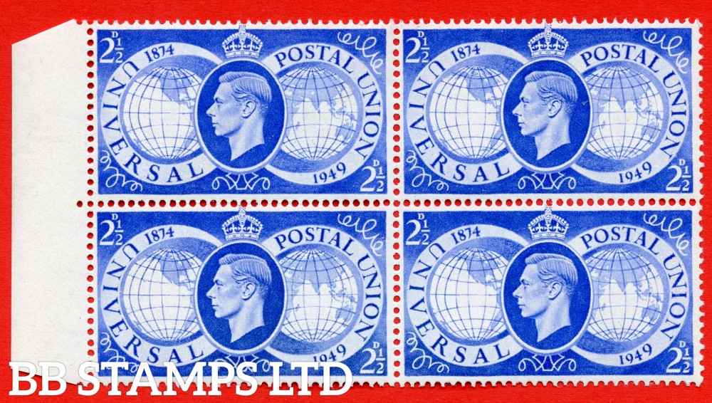 "SG. 499a. QCom18 c. 2½d ultramarine. A very fine UNMOUNTED MINT left hand marginal block of 4 with the top left hand stamp clearly showing the listed "" Lake in ASIA ( Cyl. 3 Dot. Row 14/1 ) "" variety."