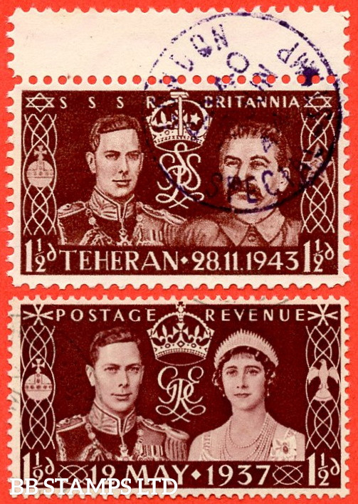 """SG. 461. Qcom1. 1½d maroon. """" WARTIME PROPAGANDA FORGERY """" A superb cancelled example of this famous wartime forgery. Produced at the Sachsenhausen Concentration Camp. Includes normal for comparison"""