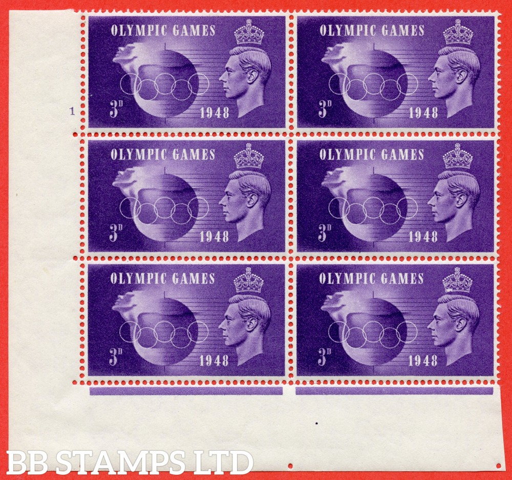 "SG. 496 a. QCom15 a. 3d violet. A very fine UNMOUNTED MINT cylinder "" 1 NO DOT block of 6 with the bottom right hand stamp clearly showing the listed "" crown flaw, cylinder 1 no dot, Row 20/2 "" variety. Complete with RPS certificate."