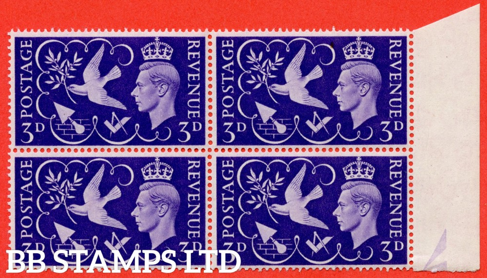 """SG. 492. QCom9 c. 3d violet. A super UNMOUNTED MINT right hand marginal block of 4 with the top right hand stamp clearly showing the listed """" Gash on temple (Cyls. 2 Dot. 4 Dot. 5 Dot. Row 9/6 ) """" variety."""
