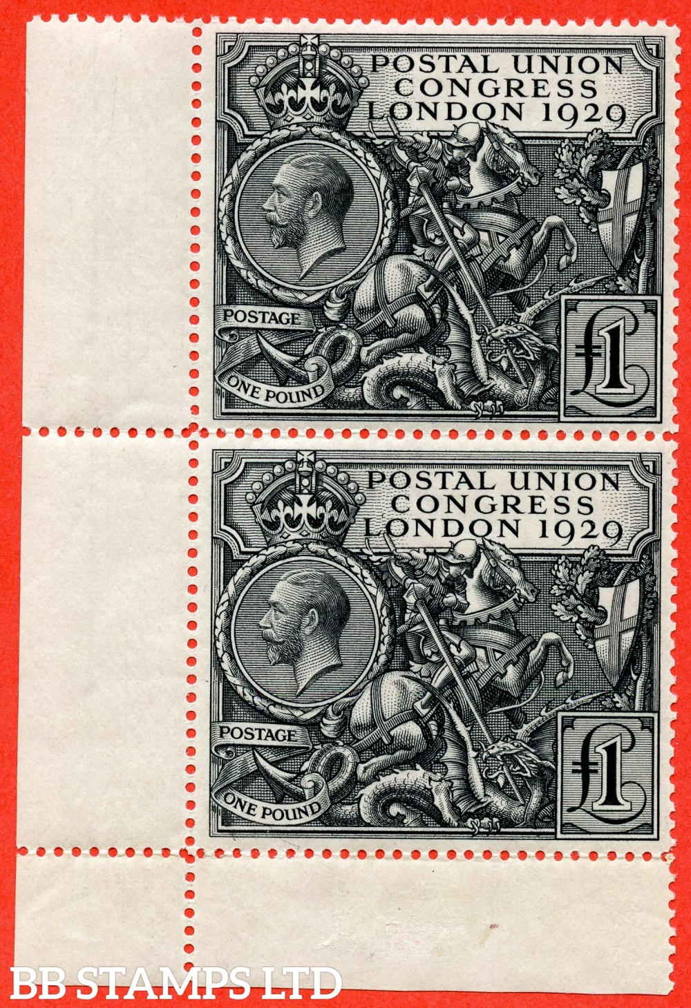 SG. 438. NCom9. £1.00 Postal Union Congress. A fine UNMOUNTED MINT left hand corner marginal vertical pair.