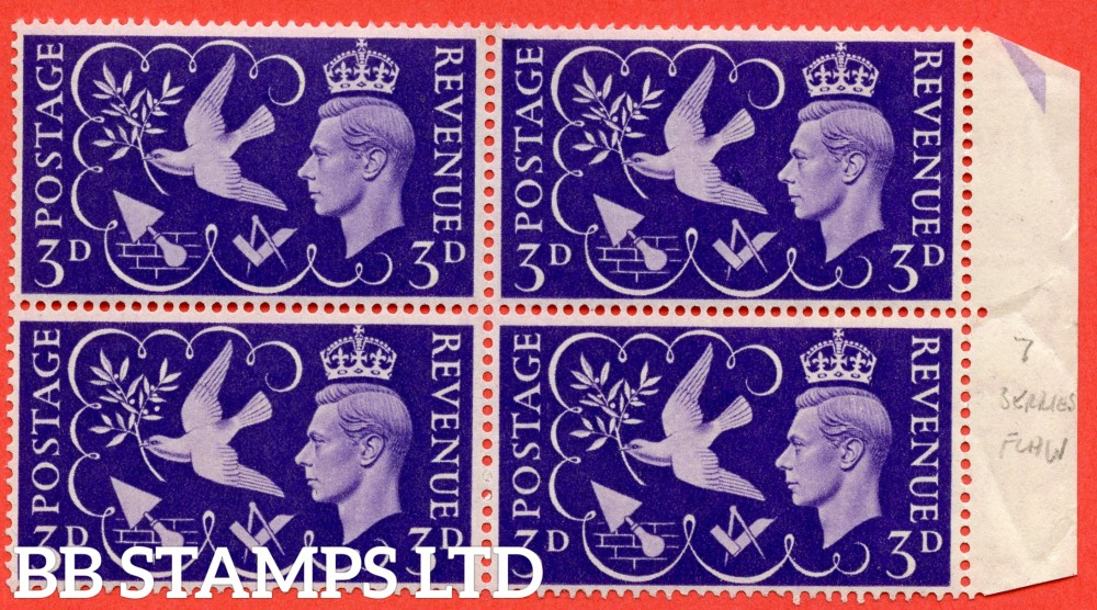 """SG. 492a. QCom9 b. 3d violet. A super UNMOUNTED MINT right hand marginal block of 4 with the bottom left hand stamp clearly showing the listed """" Seven berries. Cylinder 4 no dot. Row 12/5 """" variety."""