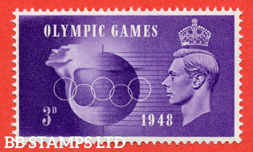 """SG. 496a. QCom15 a. 3d violet. A very fine UNMOUNTED MINT bottom marginal example clearly showing the listed """" crown flaw, cylinder 1 no dot, Row 20/2 """" variety / error."""