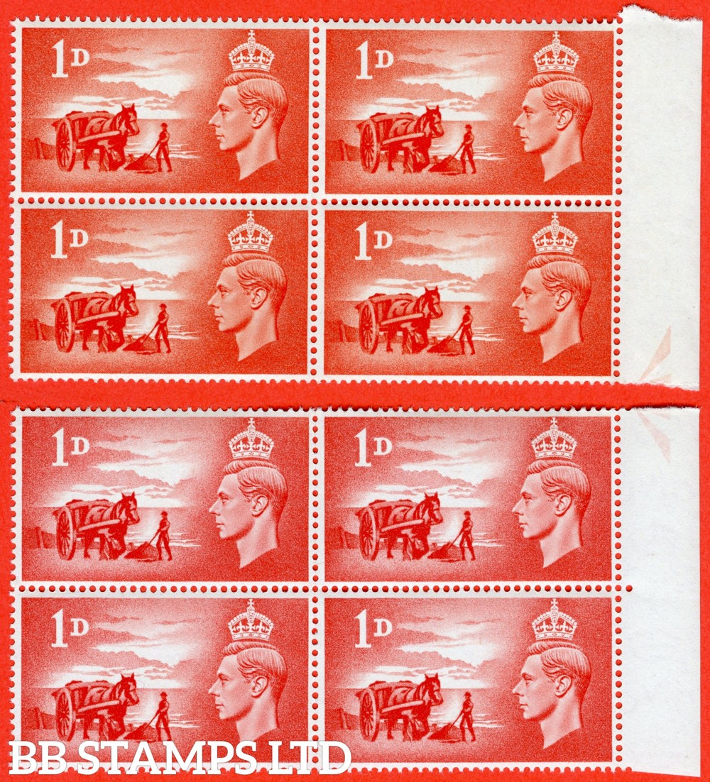 SG. C1. QCom12 (2). 1d ROSE RED.  A super UNMOUNTED MINT right hand marginal block of 4 of this scarce stamp. With normal for comparison.
