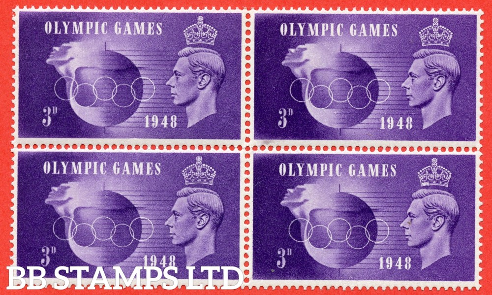"SG. 496a. QCom15 a. 3d violet. A very fine UNMOUNTED MINT marginal block of 4 with the bottom right hand stamp clearly showing the listed "" crown flaw, cylinder 1 no dot, Row 20/2 "" variety."