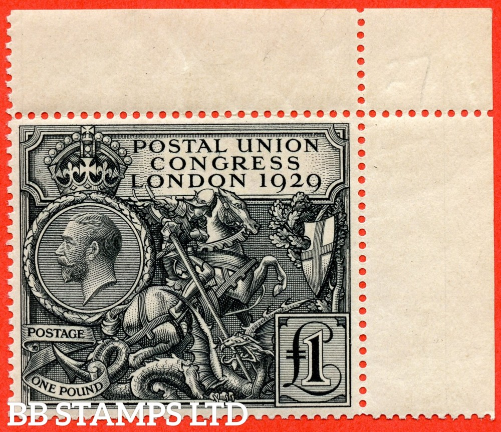 SG. 438. NCom9. £1.00 Postal Union Congress. A fine UNMOUNTED MINT top right corner marginal example.
