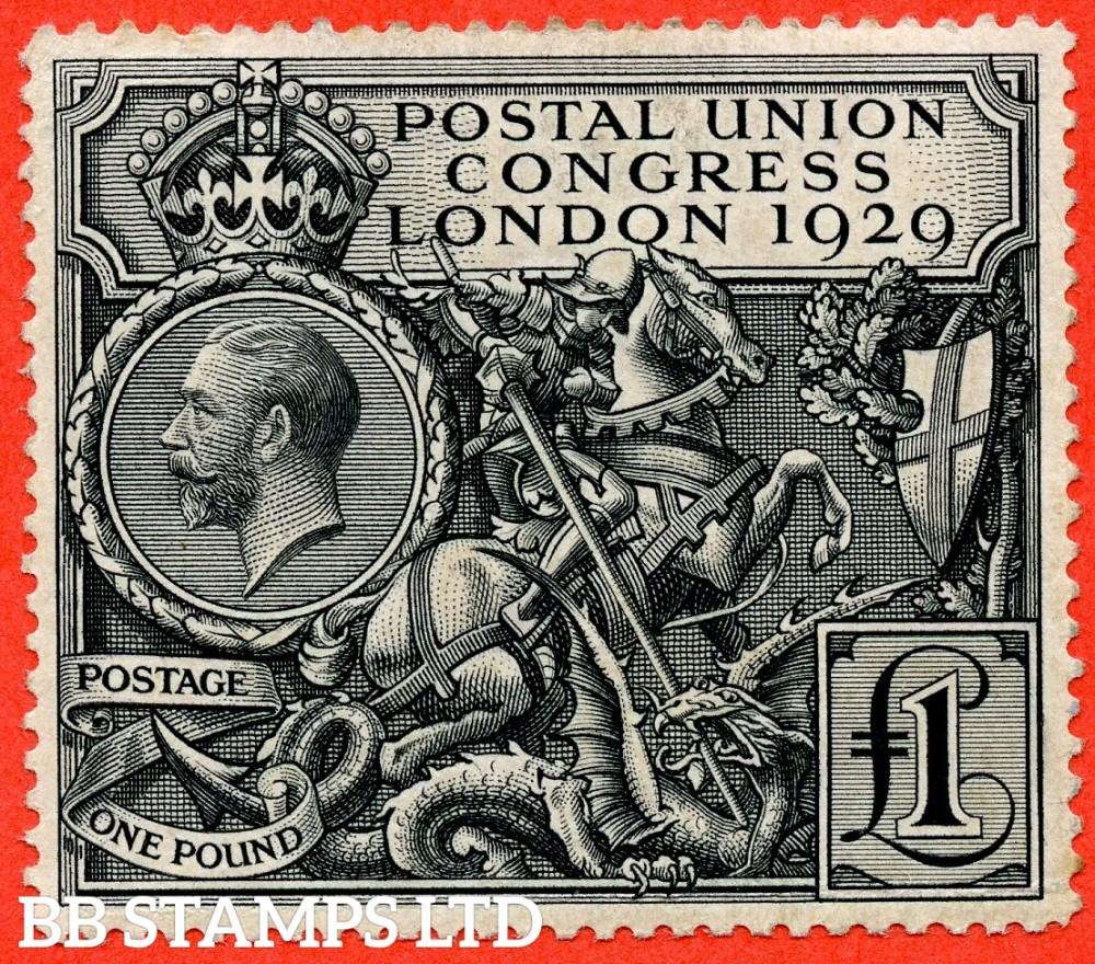 SG. 438. NCom9. £1.00 Postal Union Congress. A fine mounted mint example.