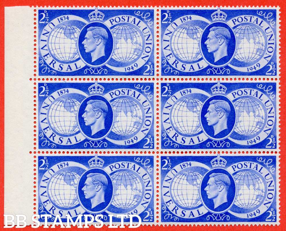 """SG. 499a. QCom18 c. 2½d ultramarine. A very fine UNMOUNTED MINT left hand marginal positional block of 6 with the top left hand stamp clearly showing the listed """" Lake in ASIA ( Cyl. 3 Dot. Row 14/1 ) """" variety / error."""