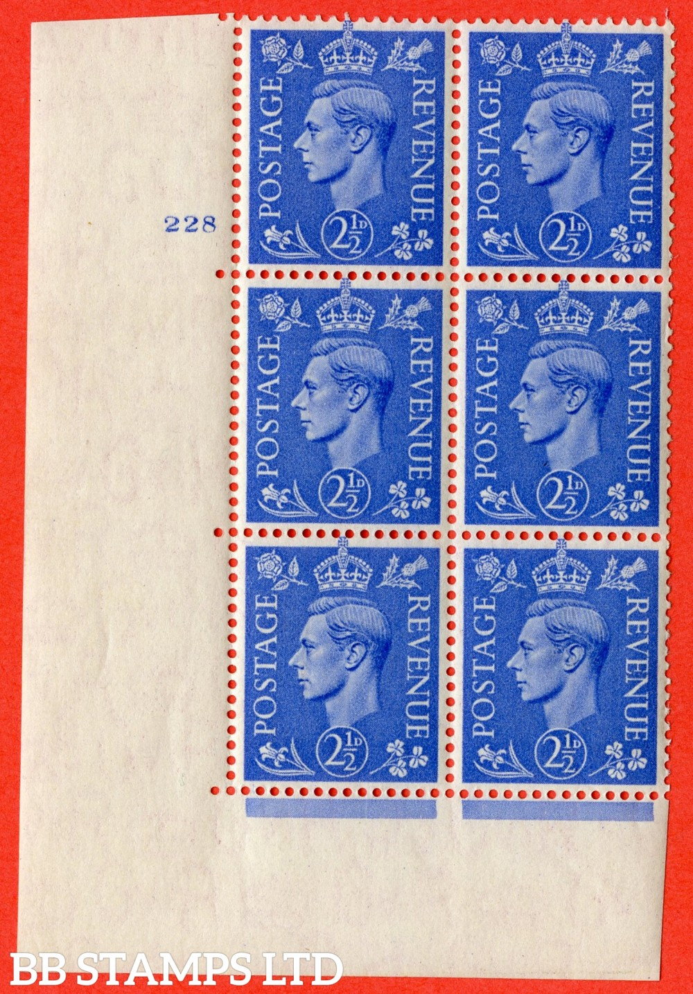 "SG. 489. Q14. 2½d Light ultramarine. A superb UNMOUNTED MINT "" No Control cylinder 228 no dot "" control block of 6 with perf type 5 E/I"