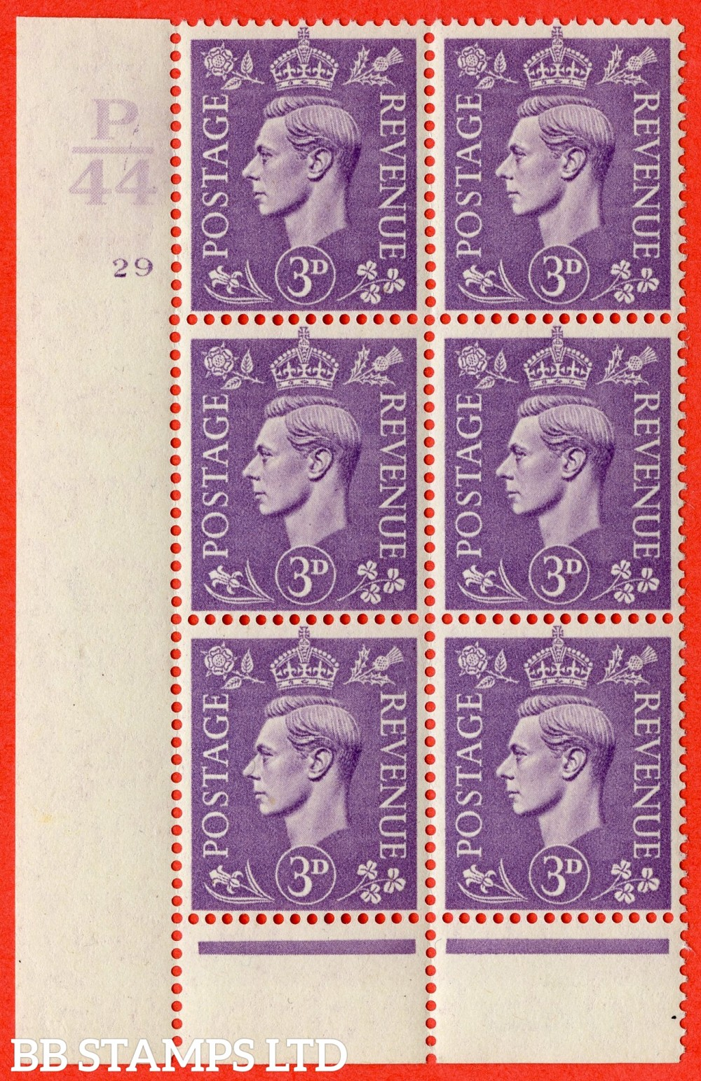 """SG. 490. Q17. 3d pale violet. A superb UNMOUNTED MINT. """" No Control cylinder 30 no dot """" control block of 6 with perf type 5 E/I."""