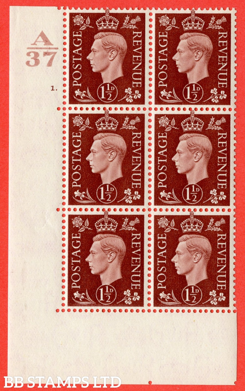 """SG. 464. Q7. 1½d Red-Brown. A superb UNMOUNTED MINT """" Control A37 cylinder 1 dot """" block of 6 with perf type 5 E/I."""