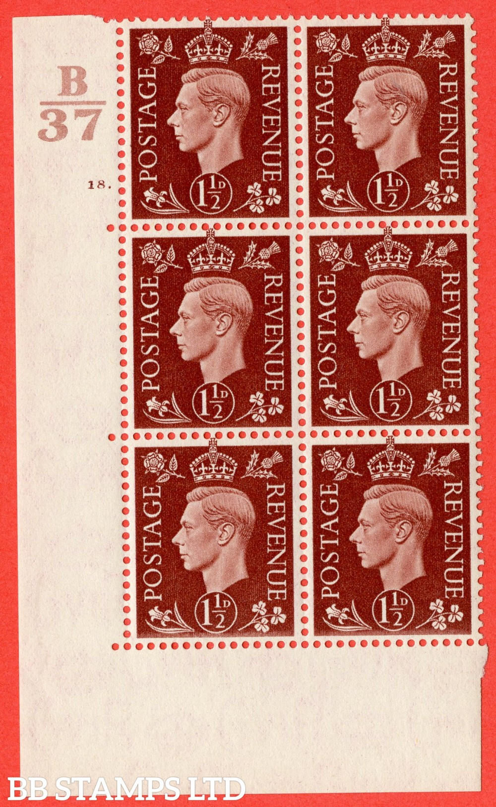 "SG. 464. Q7. 1½d Red-Brown. A superb UNMOUNTED MINT  "" Control B37 cylinder 18 dot "" block of 6 with perf type 5 E/I."