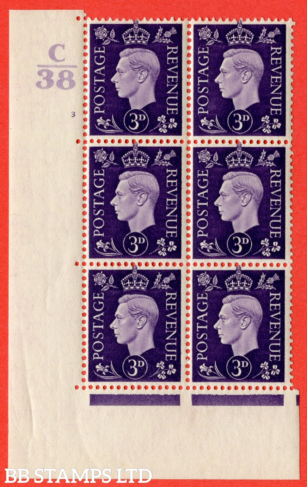 """SG. 467. Q16. 3d Violet. A superb UNMOUNTED MINT. """" Control C38 cylinder 3 no dot """" control block of 6 with perf type 5 E/I."""