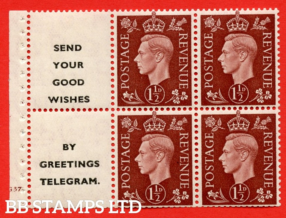 "QB23 Perf Type B3(I) (11) 1½d Red-Brown x 6 Pane, UNMOUNTED MINT. Cylinder Pane G37 no dot  ( SG. 464b ) Perf type B3(I). "" Send your good wishes / by Greetings telegram "". Good Perfs."