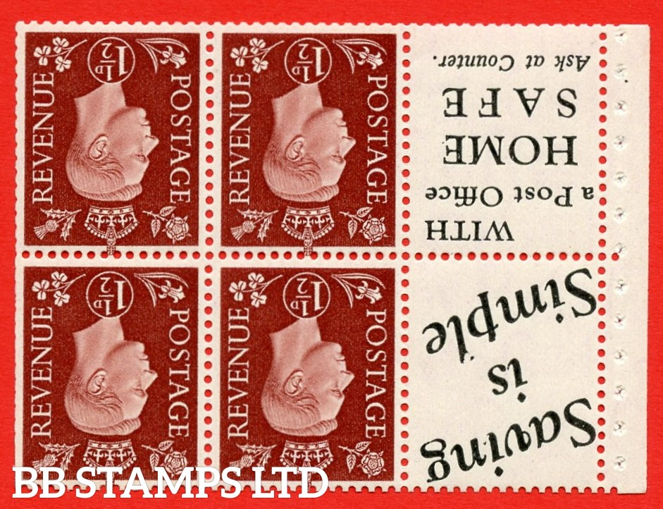 """QB23a Perf Type E (10) 1½d Red-Brown x 6 Pane, MOUNTED MINT. Watermark Inverted ( SG. 464bw ) Perf type E. """" Saving is Simple / (""""is"""" 4.5mm. High) Home Safe """". Trimmed Perfs."""