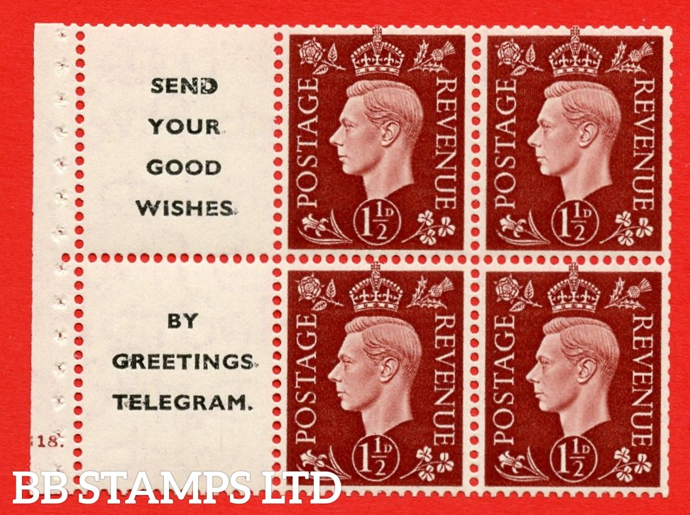 """QB23 Perf Type B4B(E) (11) 1½d Red-Brown x 6 Pane, UNMOUNTED MINT. Cylinder Pane G18 dot ( SG. 464b ) Perf type B4B(E). """" Send your good wishes / by Greetings telegram """". Trimmed Perfs."""