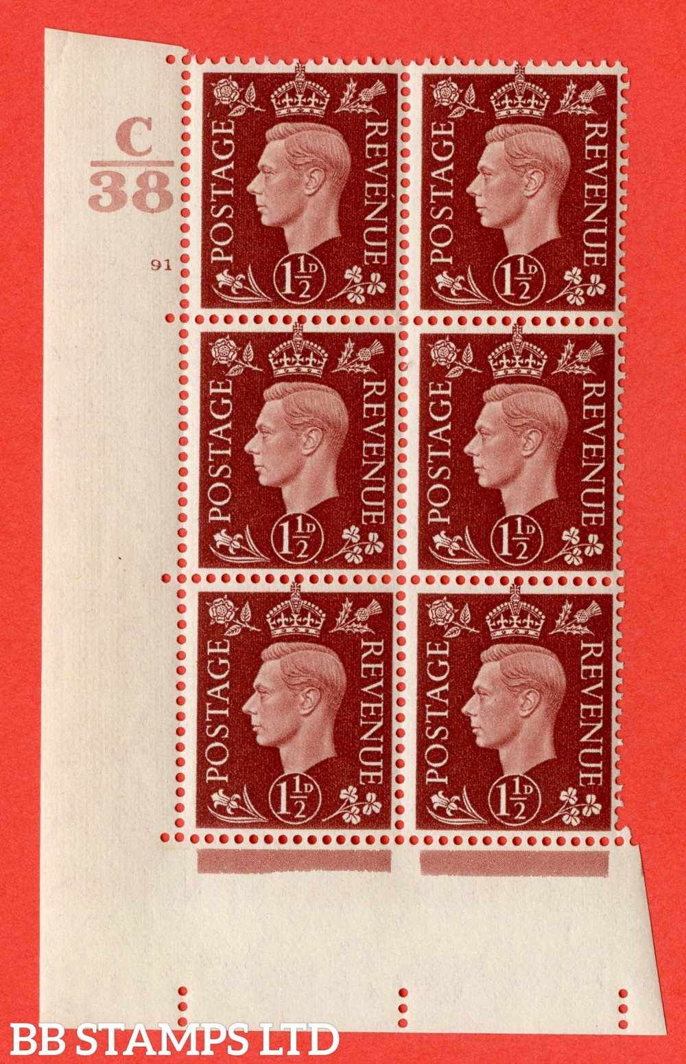 """SG. 464. Q7. 1½d Red-Brown. A superb UNMOUNTED MINT """" Control C38 cylinder 91 no dot """" block of 6 with perf type 5 E/I."""