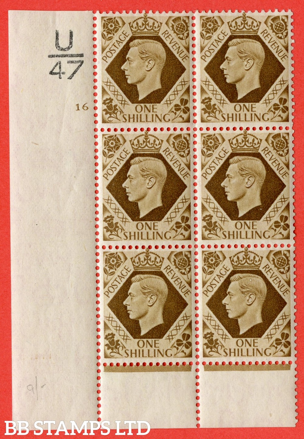 "SG. 475. Q28. 1/- Bistre-Brown. A fine lightly mounted mint "" Control  U47 cylinder 16 no dot "" control block of 6 with perf type 6 I/P"