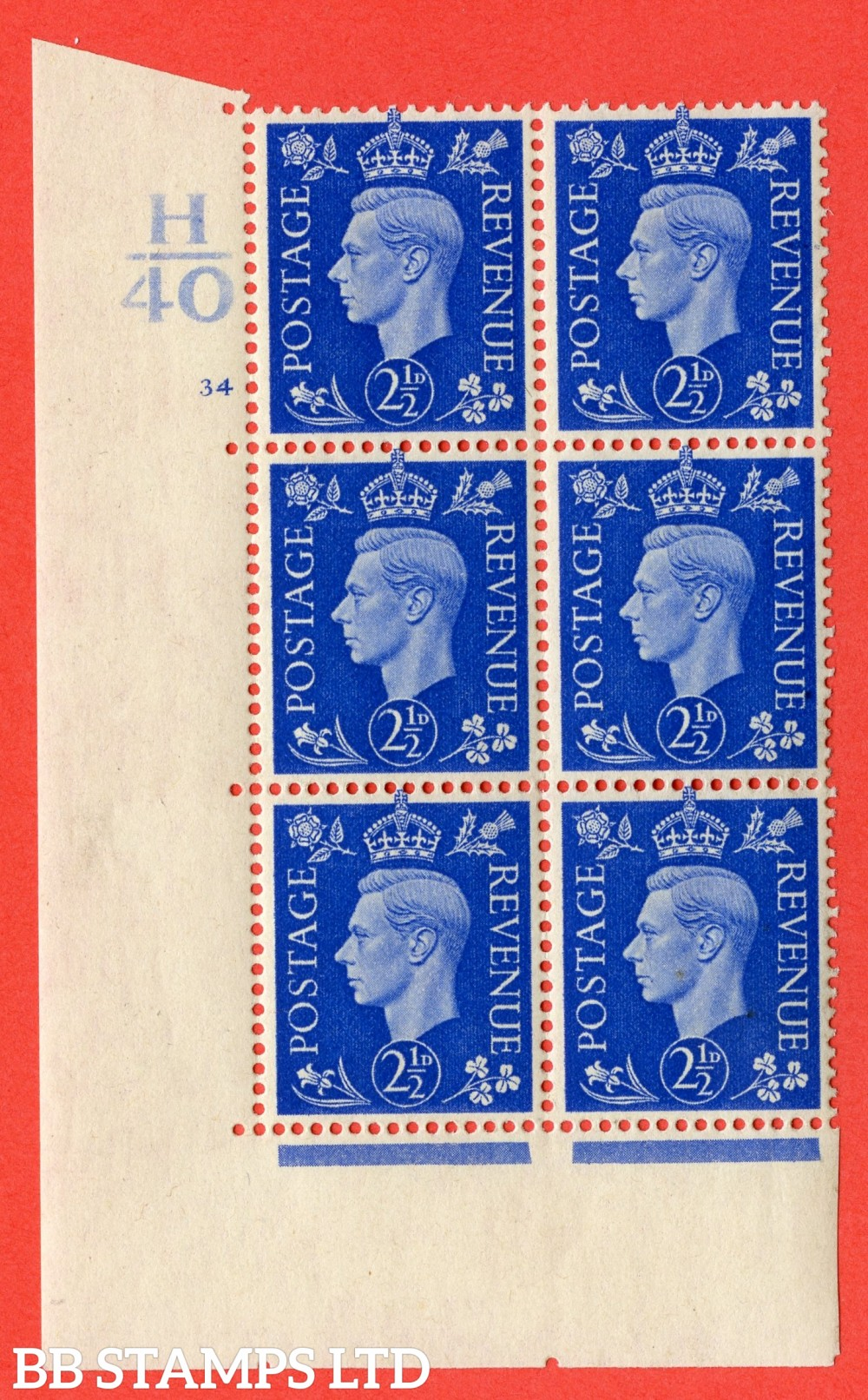 "SG. 466. Q13. 2½d Ultramarine. A superb UNMOUNTED MINT "" Control H40 cylinder 34 no dot "" control block of 6 with perf type 5 E/I."